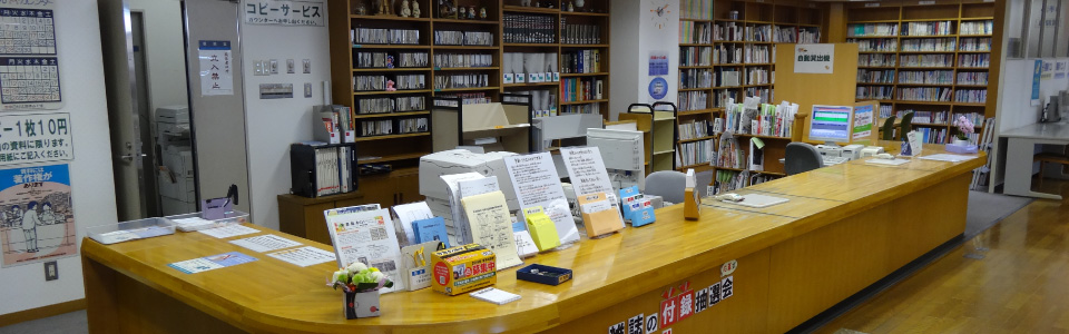 敦賀市立図書館2