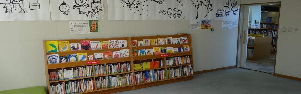敦賀市立図書館4