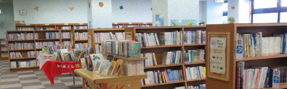 敦賀市立図書館10